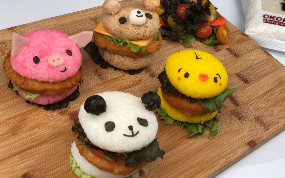 Cute Animal Rice Burger